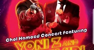 MENUCHA Presents: URI DAVIDI & YONI Z
