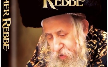 The Tosher Rebbe: The life, leadership, and legacy of Rabbi Meshulam Feish Halevi Lowy