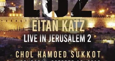 EITAN KATZ – LIVE IN JERUSALEM 2