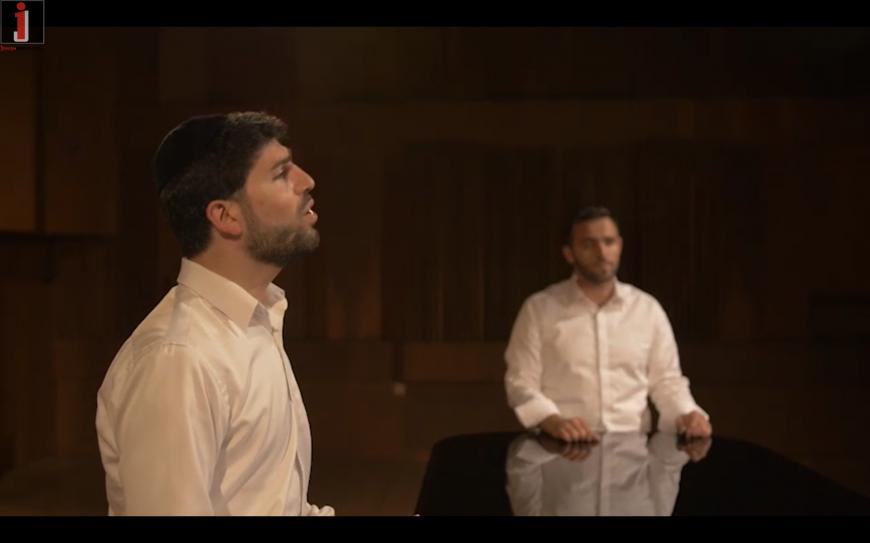 Hillel Meir & Yitzhak Pinchasi – Hishbati (Echad El Echad)