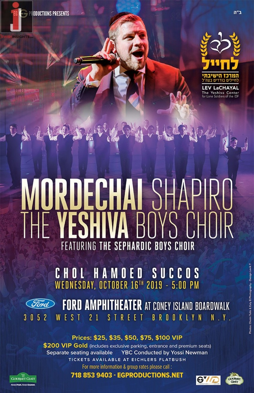EG Productions Presents: MORDECHAI SHAPIRO, THE YESHIVA BOYS CHOIR Featuring The Sephardic Boys Choir