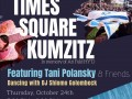The Sixth Annual TIMES SQUARE KUMZITZ Featuring TANI POLANSKY & Friends