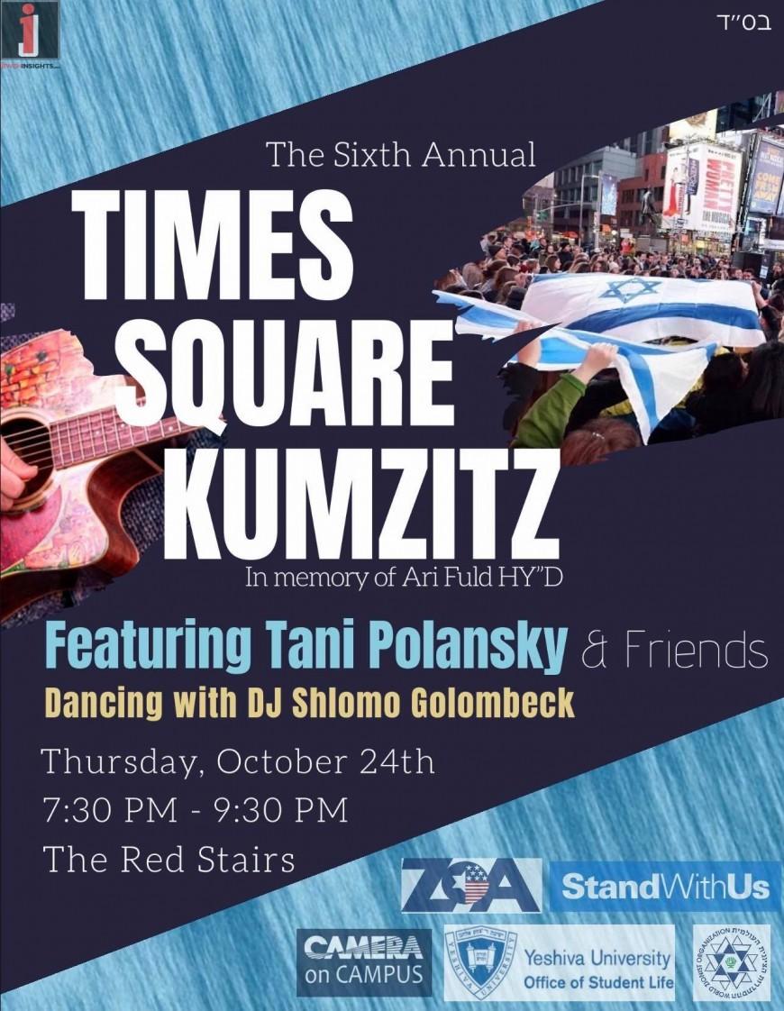 The Sixth Annual TIMES SQUARE KUMZITZ Featuring TANI POLANSKY & Friends