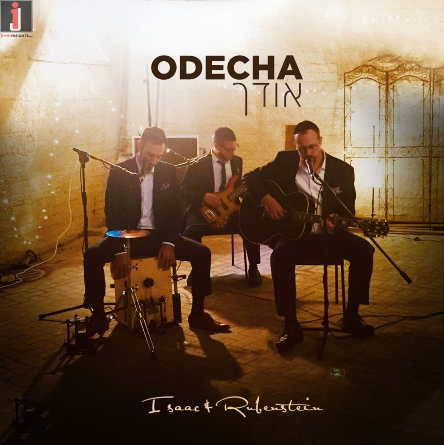 Isaac & Rubenstein – Odecha [Official Music Video]