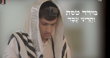 "In Preparation For Sukkot, Meydad Tasa Releases A New Song ""VaHareini Eved"""