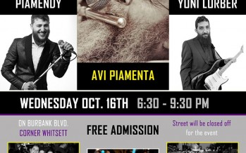 Community Sukkot Festival With PIAMENDY, AVI PIAMENTA & YONI LORBER