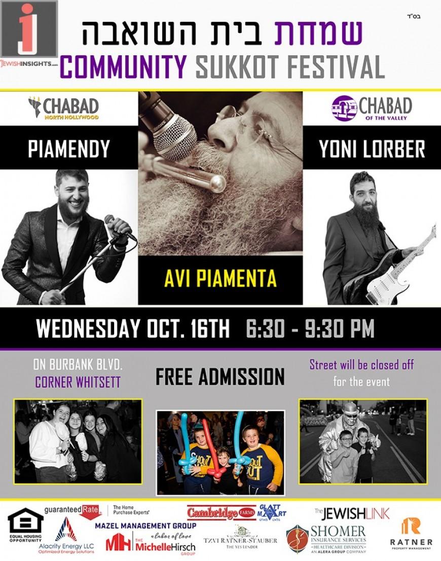 Community Sukkot Festival With PIAMENDY, AVI PIAMENTA & YONI LORBER