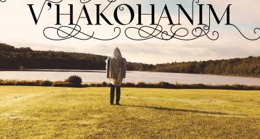 V'Hakohanim – Aryeh Kunstler