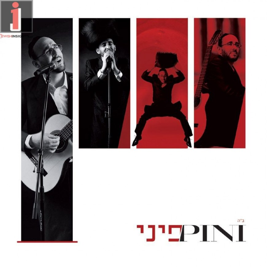 Introducing: Pini Einhorn! An Incredible New Album – Now Available in America.
