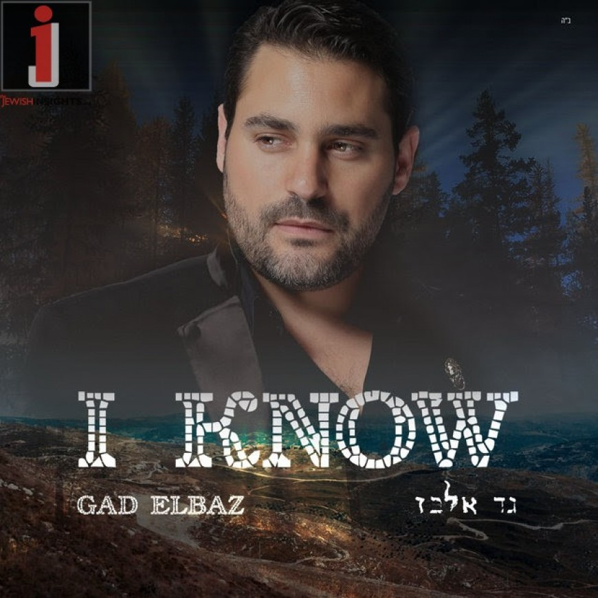 "Gad Elbaz ""I Know"" Off The Cecelia Margules Project [Official Music Video]"