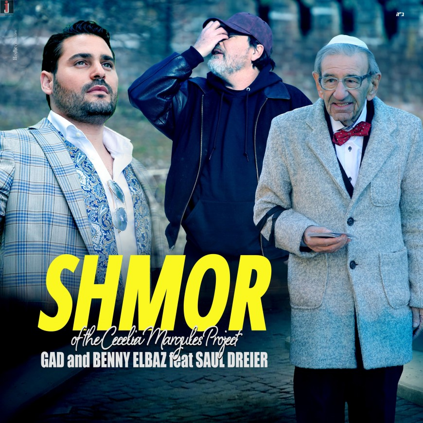 SHMOR – Gad & Benny Elbaz Feat. Saul Dreier Of The Cecelia Margules Project