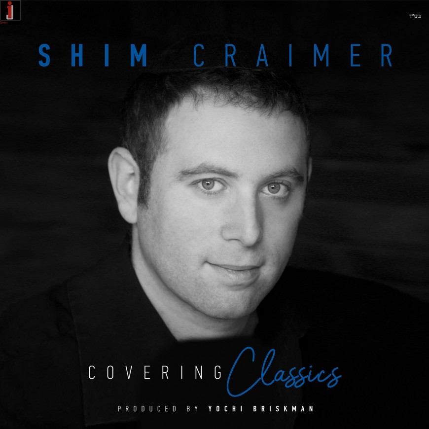 "Shim Craimer – Highlights ""Covering Classics"""