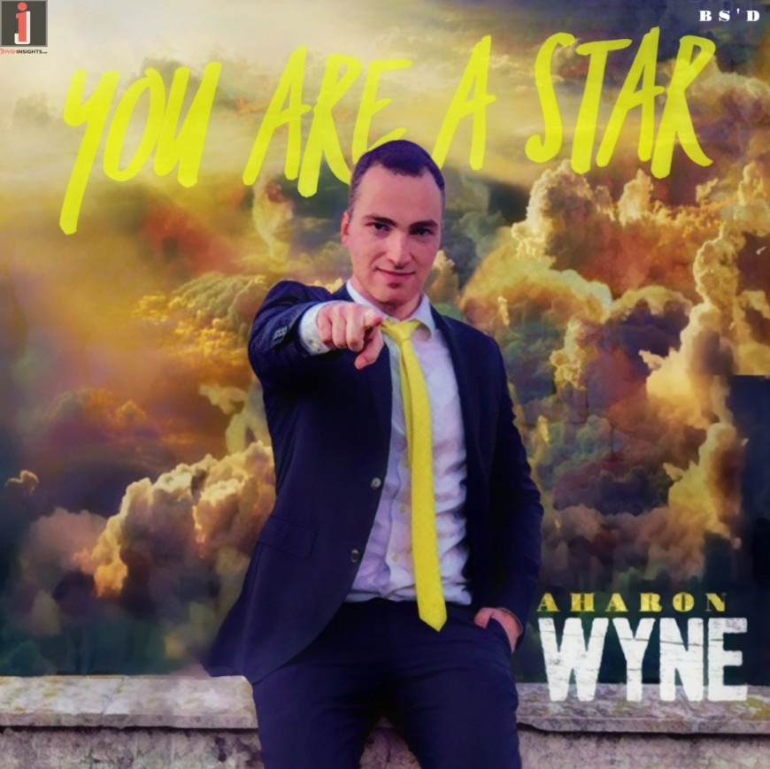 Aharon Wyne – You Are a Star (Official Lyric Video)