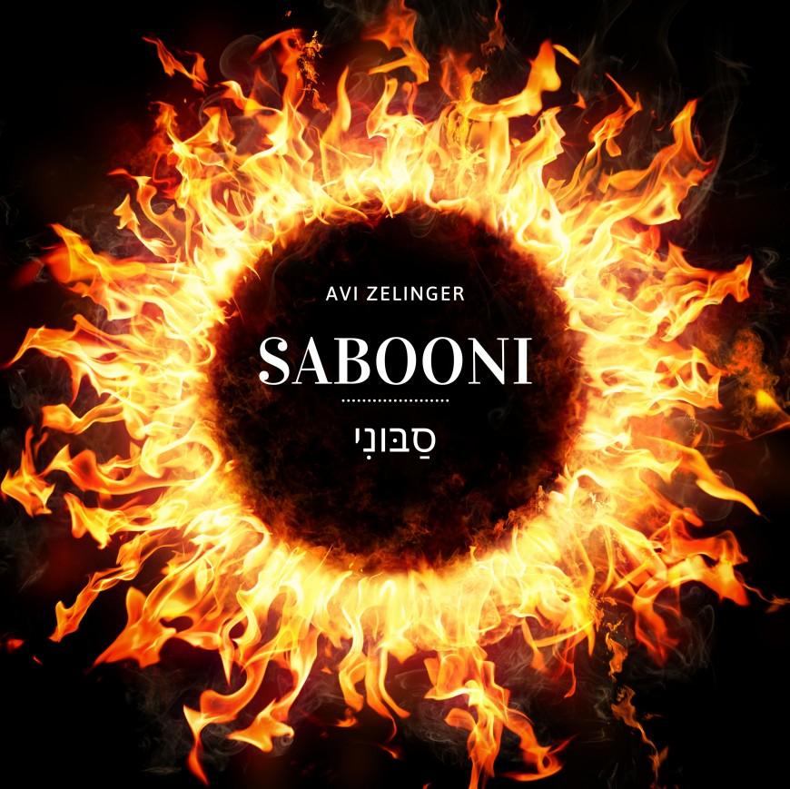 Avi Zelinger – Sabooni