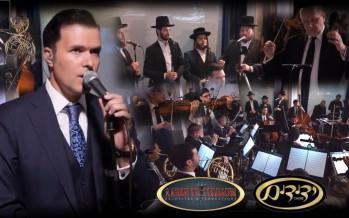 """Ohad Moskowitz & Yedidim """"Mimkomcha & Nafshi"""" An Aaron Teitelbaum Production"""