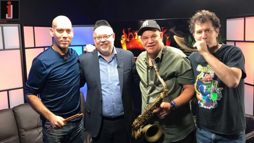 Shmuzik Episode 4: The Life of a Jewish Musician: Ft. Danny Flamm, Mark Fineberg & Gal Gershovsky