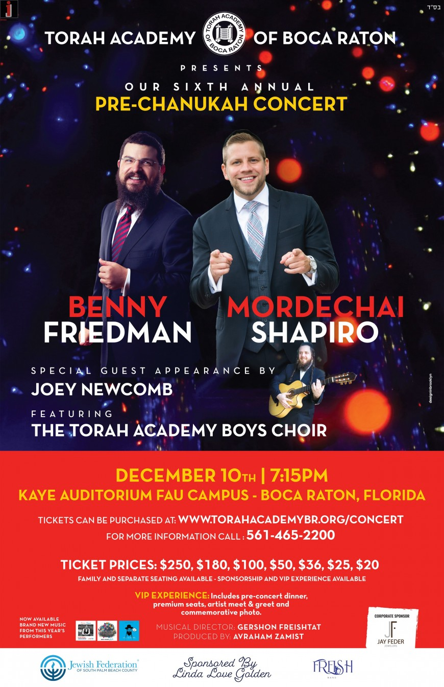Torah Academy's 6th Annual Concert Featuring Mordechai Shapiro, Benny Friedman & Special Guest Joey Newcomb