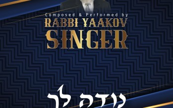 "Rabbi Yaakov Singer Releases Debut Single ""Nodeh Lacha/Thank You Hashem"""