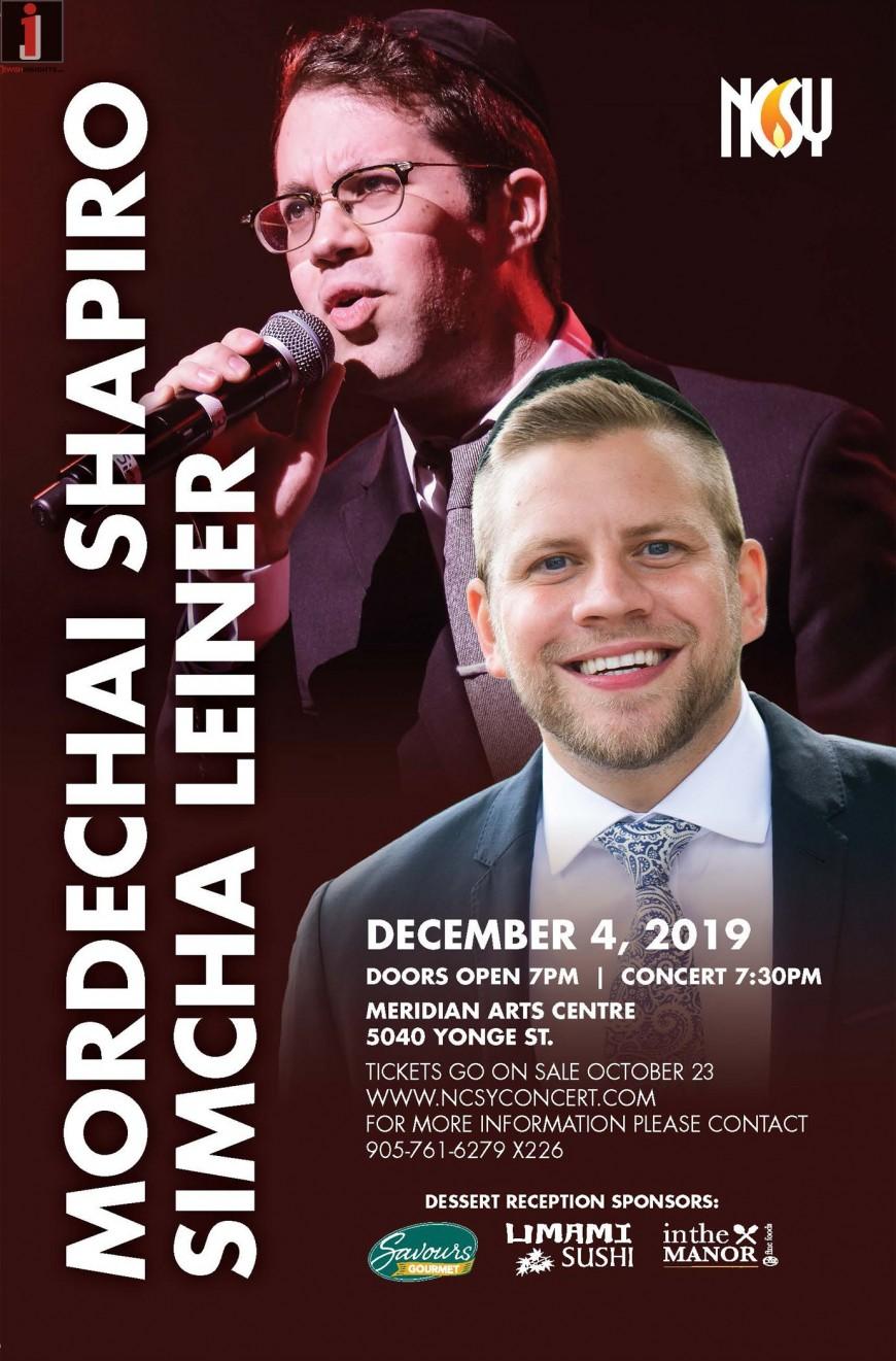 NCSY CANADA: Mordechai Shapiro & Simcha Leiner Live in Concert