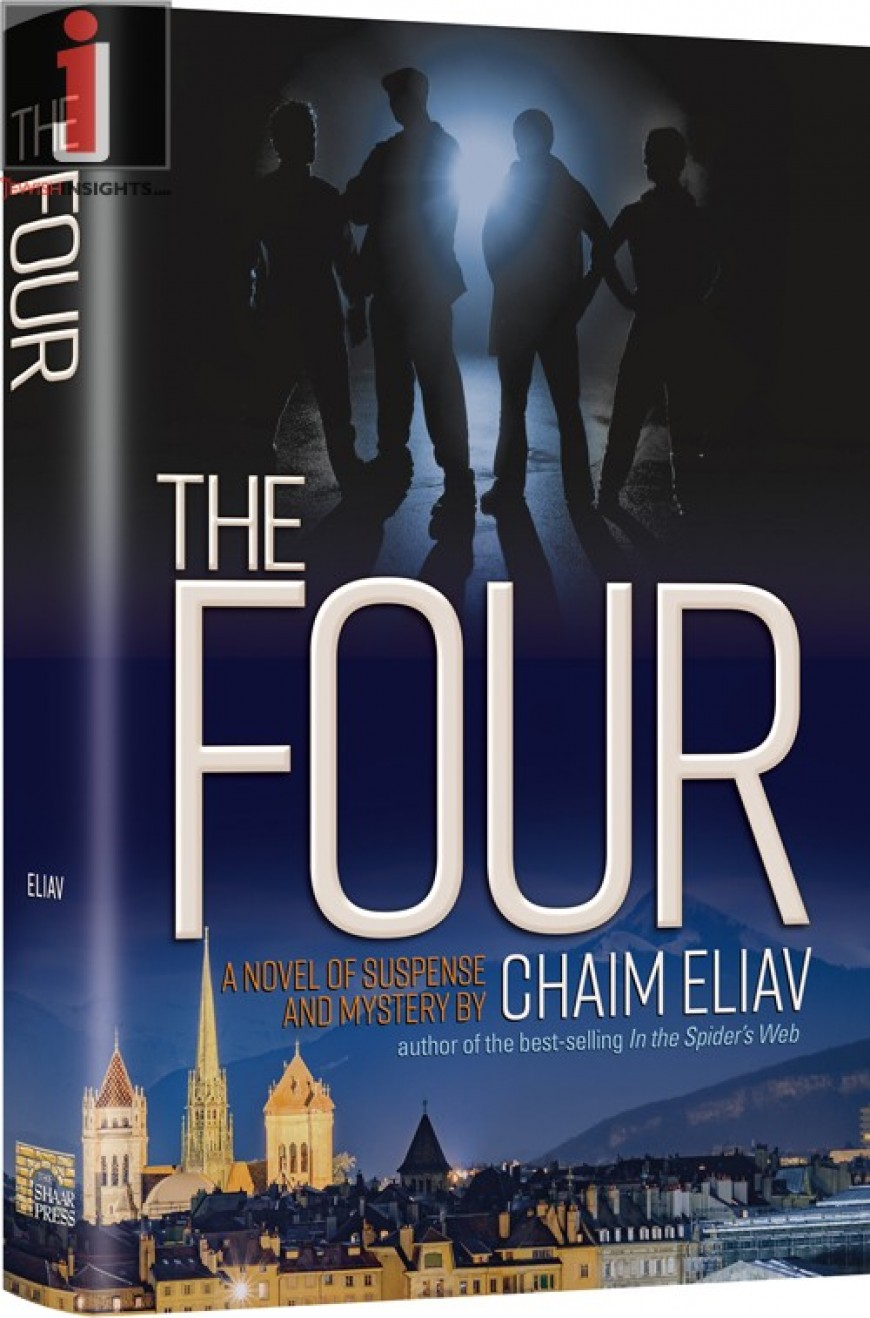 The Four – Chaim Eliav