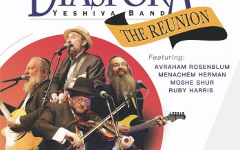 """Project Inspire Is Proud To Present: An """"Inspired"""" Reunion! The Original DIASPORA YESHIVA BAND – The Reunion"""