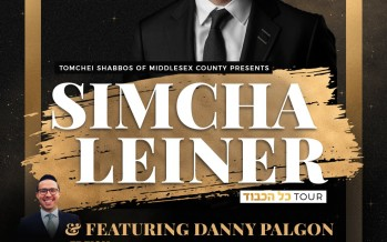 Tomchei Shabbos of Middlesex County Presents SIMCHA LEINER & Featuring Danny Palgon