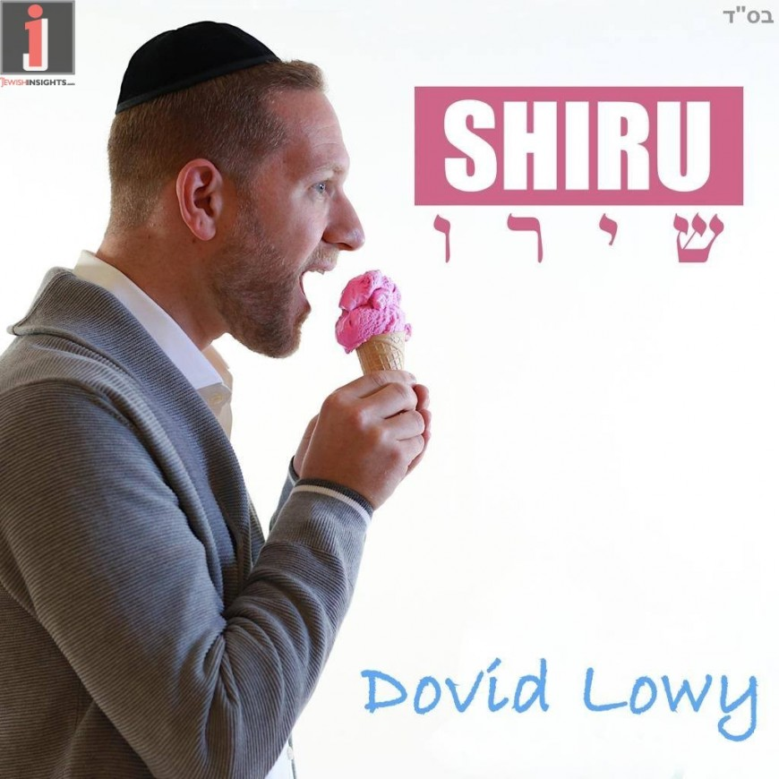 DOVID LOWY – SHIRU [Official Video]