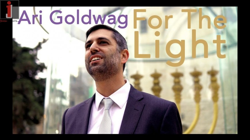 Ari Goldwag – Chanukah: For The Light [Official Video]