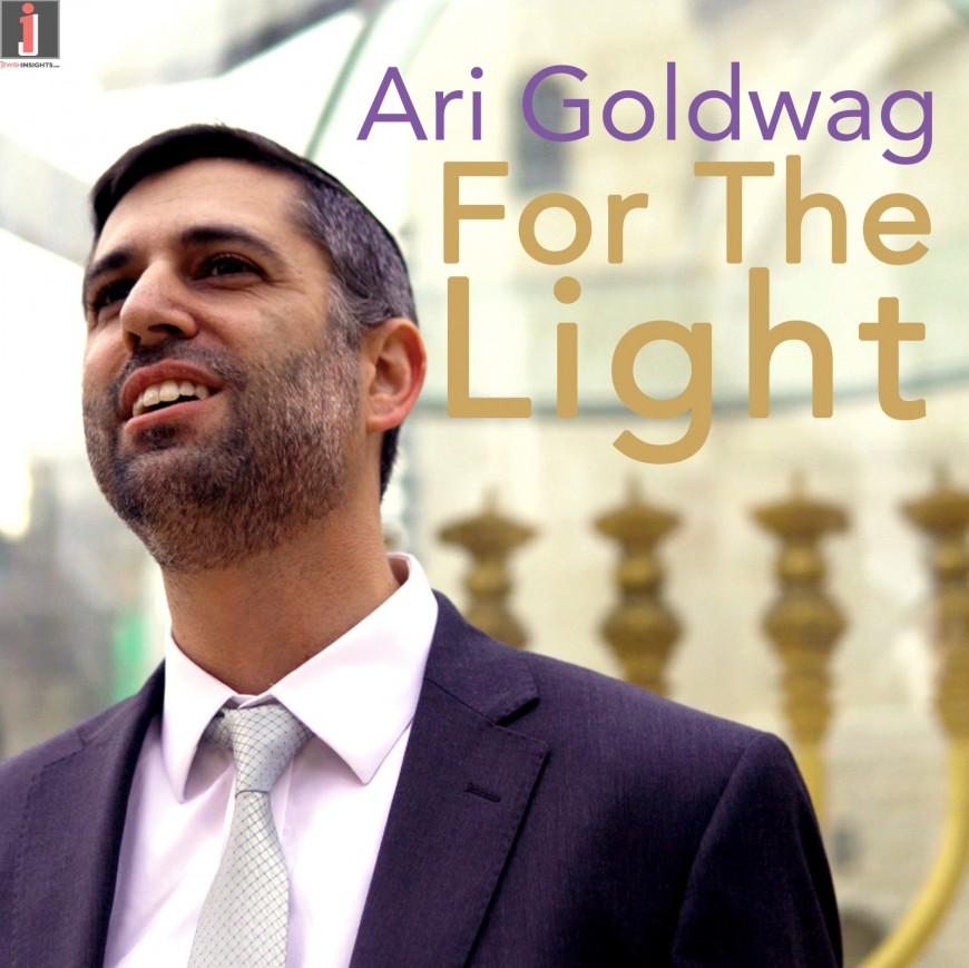Ari Goldwag Releases Brand New Chanukah Song!