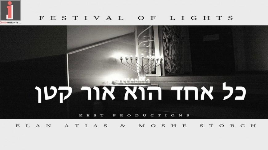 Festival of Lights – Elan Atias & Moshe Storch [Lyrical Video]