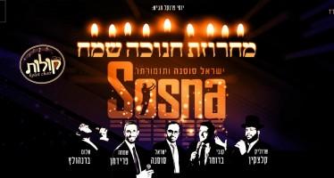 Israel Sosna & Band – Chanukah Medley 2019