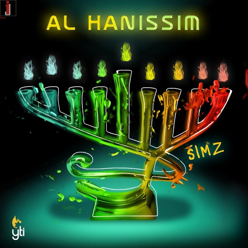 YTI Presents: Al Hanisim, The Debut Single of YTI Singer/Songwriter SIMZ
