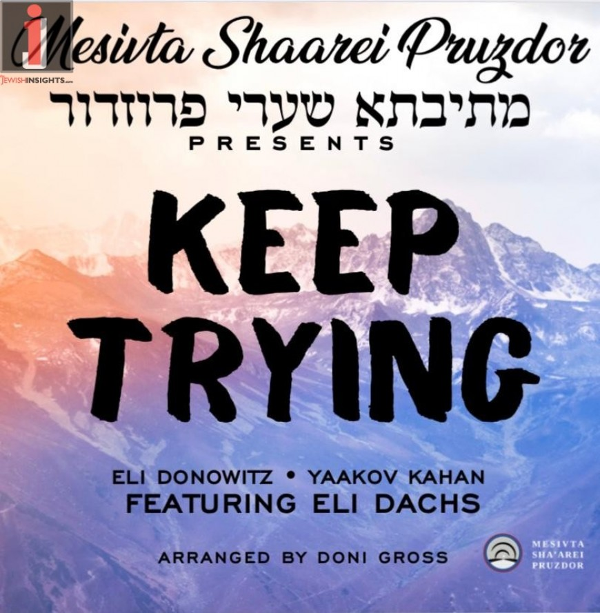 Keep Trying | Mesivta Shaarei Pruzdor | Official Lyric Video