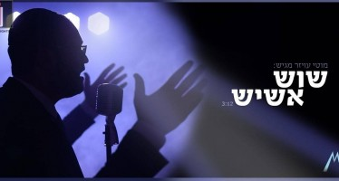 "Singer Moti Oyzer Releases His Debut Single ""Sois Asis"""