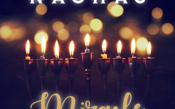 """NACHAS Releases New Single In Anticipation of Chanukah """"Miracle"""""""