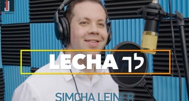 SIMCHA LEINER | Lecha [Official Video]