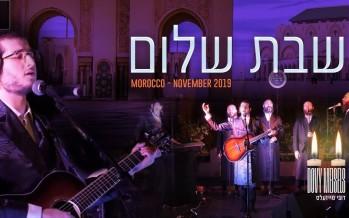 Shabbos Shalom – Dovy Meisels – Neranenu Choir