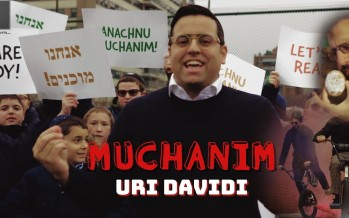 URI DAVIDI – Muchanim (Official Music Video)