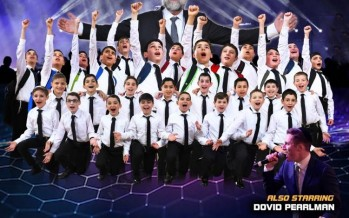Congregation AABJ&D Presents CHANUKAH WITH MIAMI