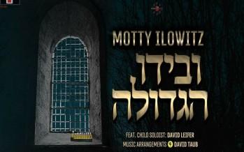 Motty Ilowitz – Ivyudoi Hagdoilu