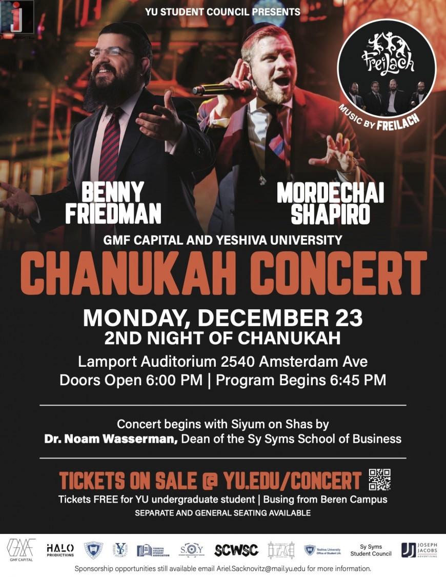 YU CHANUKAH CONCERT: MORDECHAI SHAPIRO & BENNY FRIEDMAN