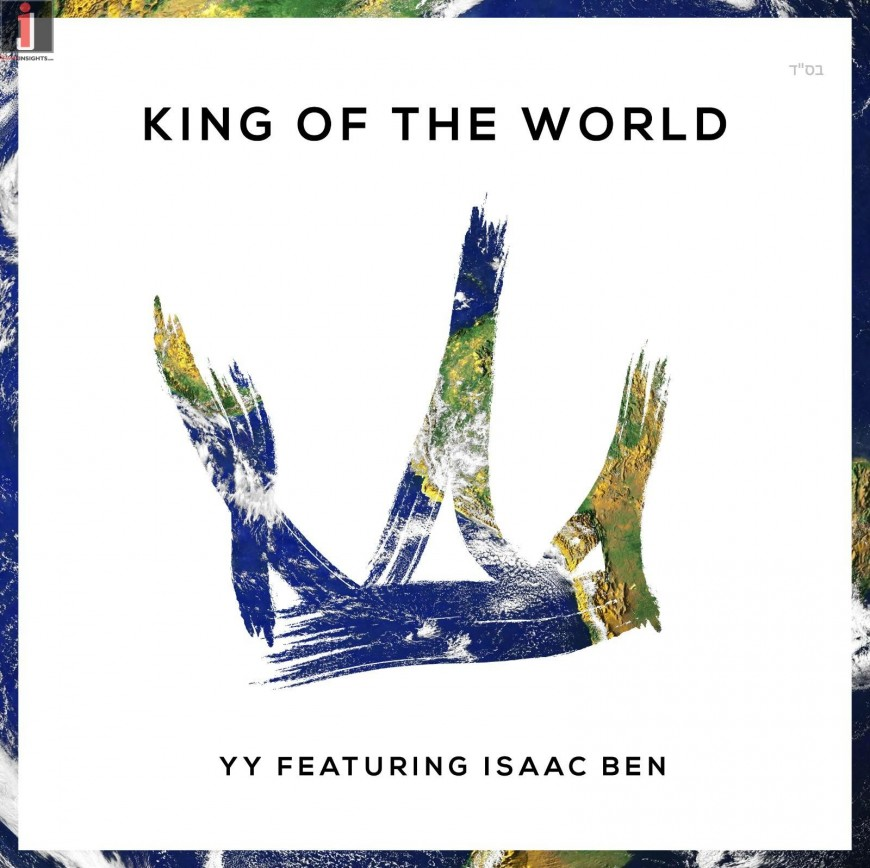 YY – King of the World (feat. Isaac Ben) – (Official Audio)