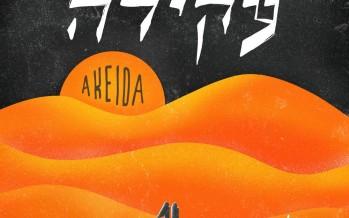 New Song – Akeida by Yaakov Wasilewicz