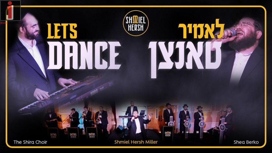 Lets Dance – Shmiel Hersh Miller ft Shea Berko & Shira