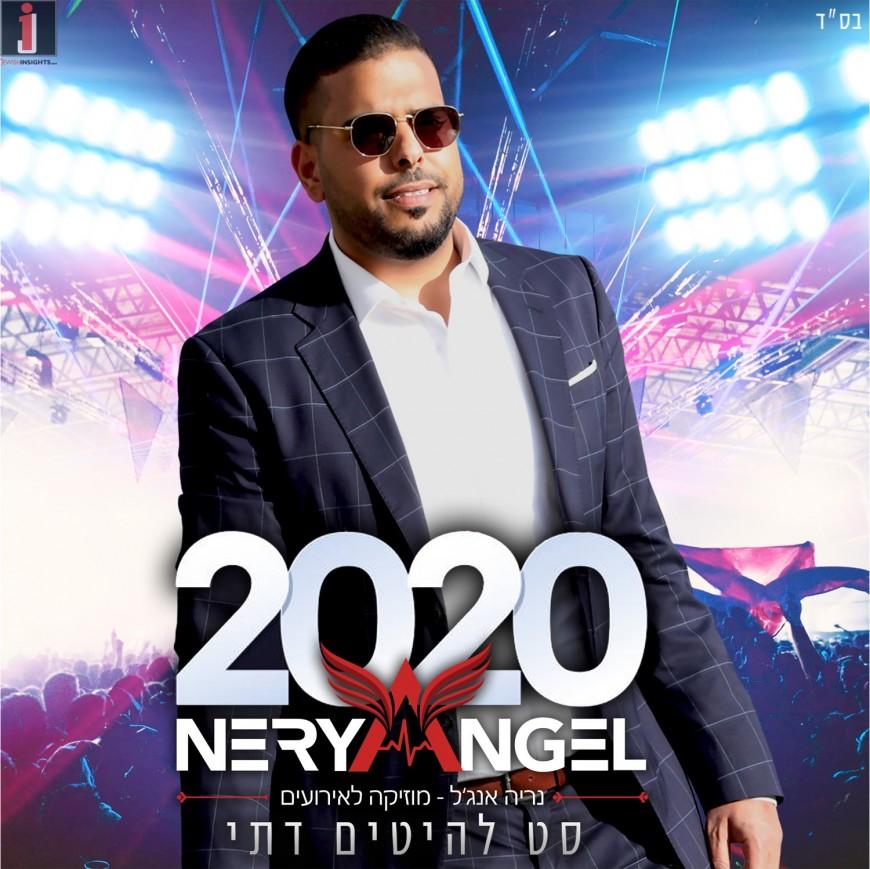 Israeli Dance Hits Set Jewish 2020 – Nerya Angel – HAPPY DJ'S