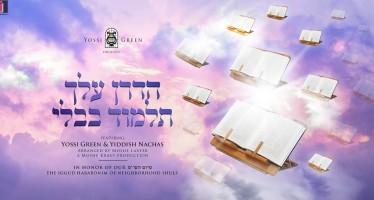 Hadran Aloch Talmud Bavli: Yossi Green ft. Yiddish Nachas
