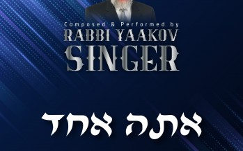 "Yaakov Singer Releases Second Single ""Ahto Echod"""