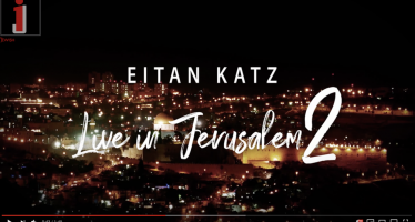 Eitan Katz: Live In Jerusalem 2 – Now Available!