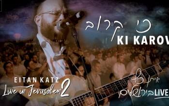 DANCE UP A STORM – Eitan Katz Live in Jerusalem 2