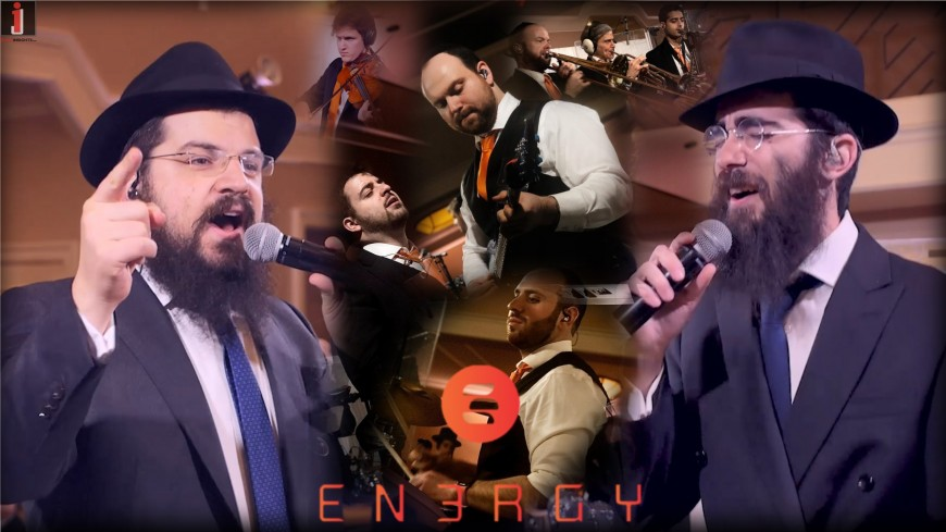 En3rgy Band ft. Benny Friedman & Eli Marcus